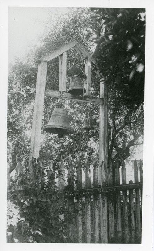 Camulos Bells