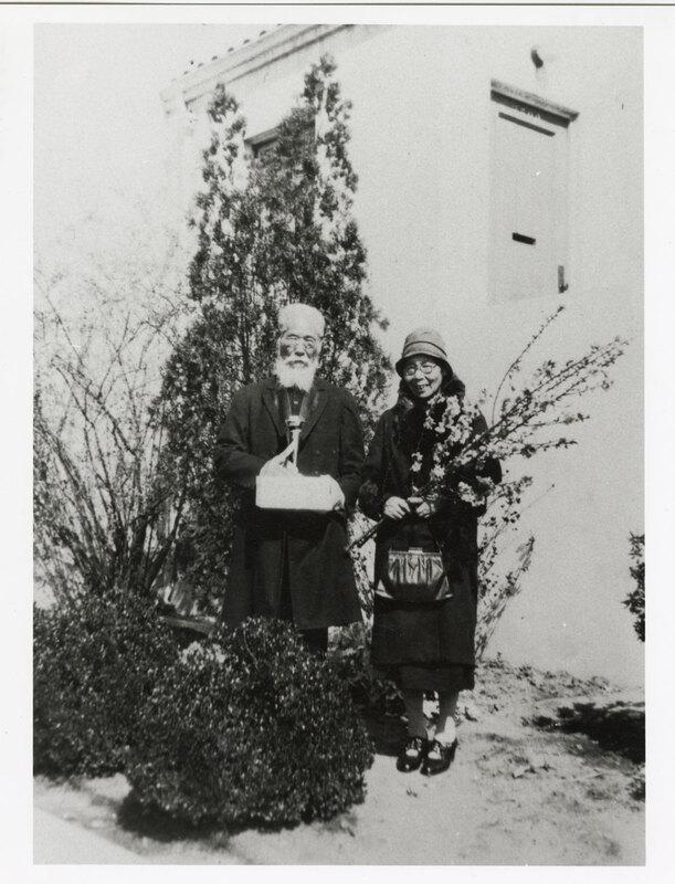 Reverend and Mrs. Kusaburo