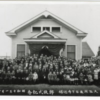 First Confirmation Service, Buddhist Church of Oxnard