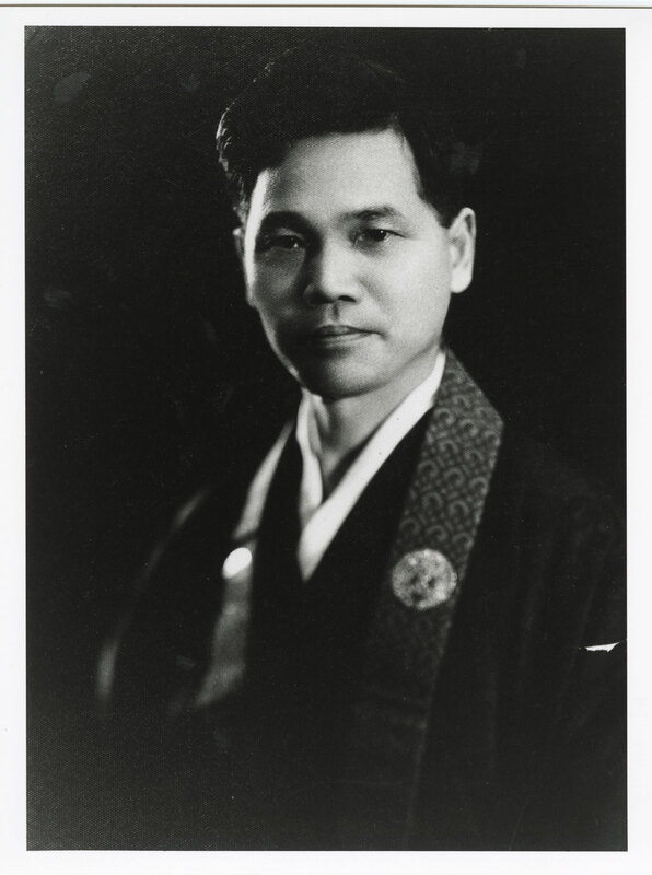 Reverend Taiken Masunaga