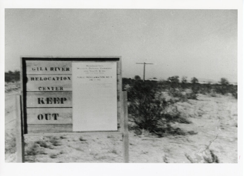 Entrance Sign To Gila Relocation Center