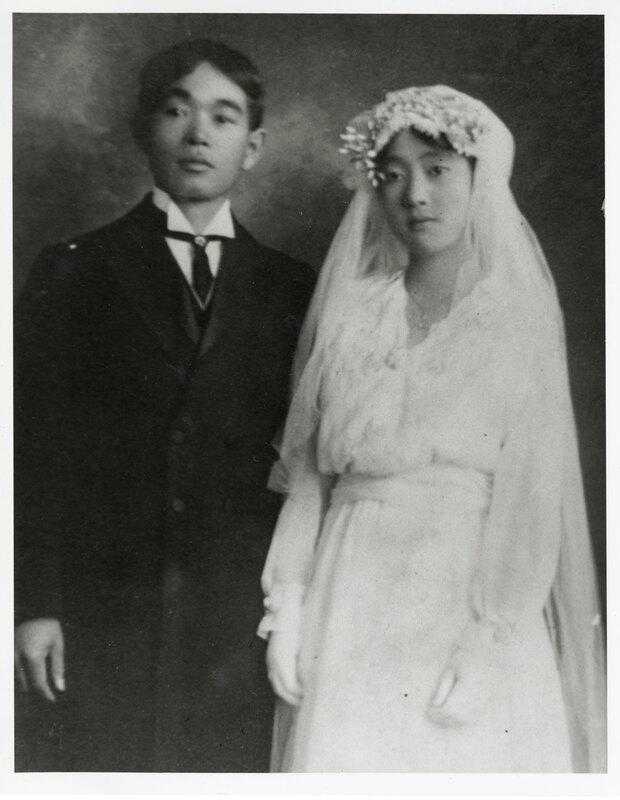 Yanaginuma Wedding Portrait