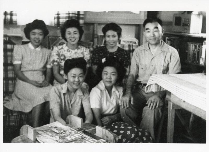 Kimura Family Portrait, 1944