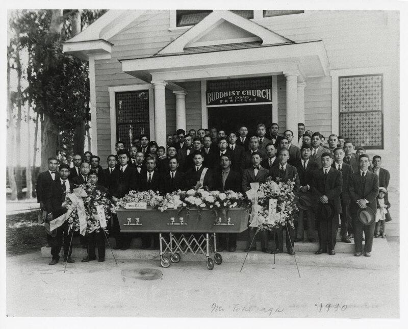 Tokunaga Funeral Service
