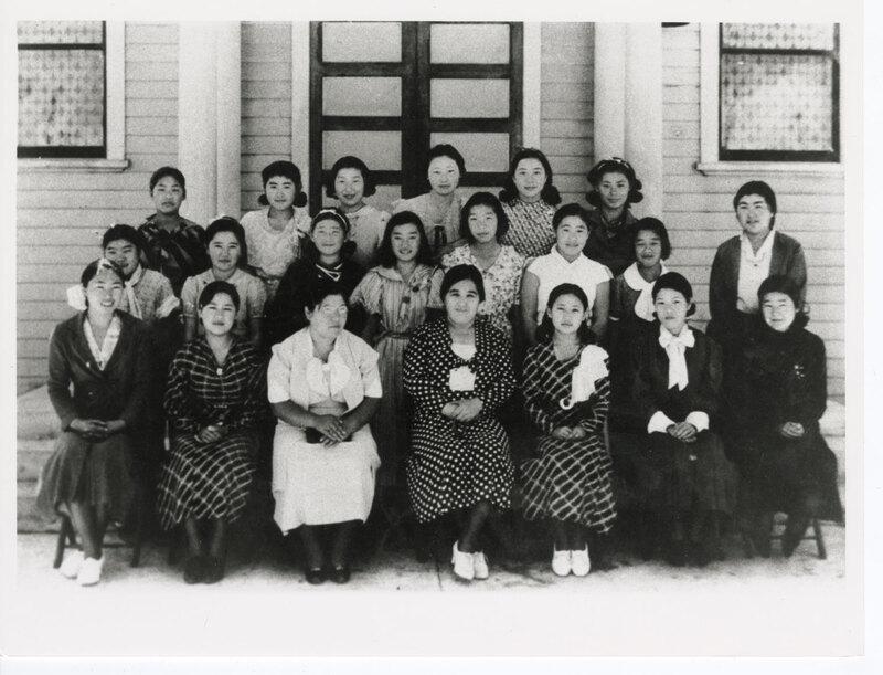 Young Women's Buddhist Association Club