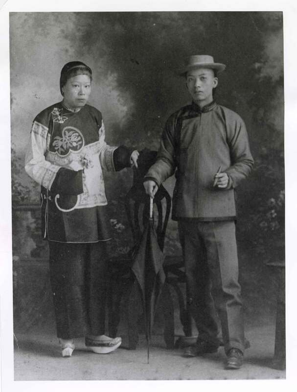 Portrait of a Chinese Couple