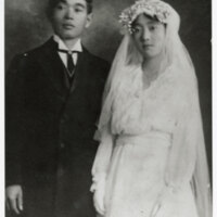 Yanaginuma Wedding Portrait
